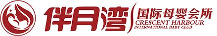 柳州月子中心